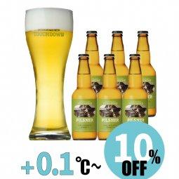 """【10%OFF】旨味が押しよせる""""The麦芽100%ビール""""「ピルスナー」6本セット"""