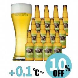 """【10%OFF】ピルスナー12本セット/旨味が押しよせる""""麦芽100%ビール"""""""
