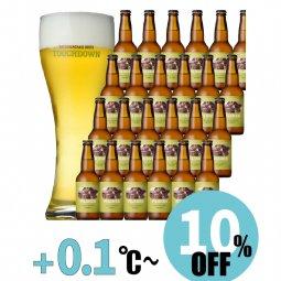 """【10%OFF】ピルスナー24本セット/旨味が押しよせる""""麦芽100%ビール"""""""