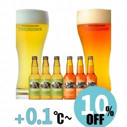 【10%OFF】「八ヶ岳ビール タッチダウン」 クラシックセット