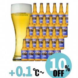 "【10%OFF】清里ラガー24本セット/抜群のキレで飲みやすさの""高原ビール"""