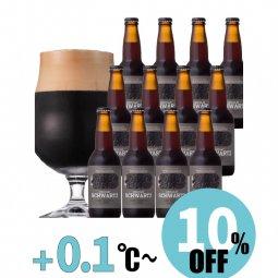 【10%OFF】ビターチョコのような濃厚黒ビール「ショコラ・シュバルツ」12本