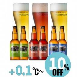 【10%OFF】八ヶ岳ビール タッチダウン3種6本「ピルスナー/デュンケル/清里ラガー」飲み比べ