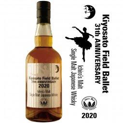 【限定10本】第31回清里フィールドバレエ記念ウイスキー高級木箱入り(700ml)