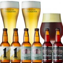 「八ヶ岳ビール タッチダウン」World Beer Awards世界最高賞3冠セット