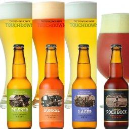 クラフトビール「八ヶ岳ビール タッチダウン」4種飲み比べ