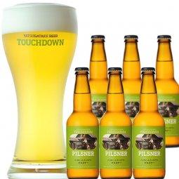 八ヶ岳ブルワリーが生んだ原点のクラフトビール「ピルスナー」6本セット