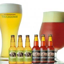 八ヶ岳ビールタッチダウン2種6本「ピルスナー/ロックボック」飲み比べ