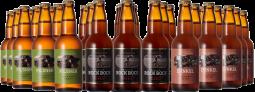 八ヶ岳地ビール30本セット  ピルスナー10本 デュンケル10本プレミアム ロック・ボック10本