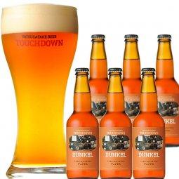 ロースト麦芽が香るダークラガービール「デュンケル」6本セット
