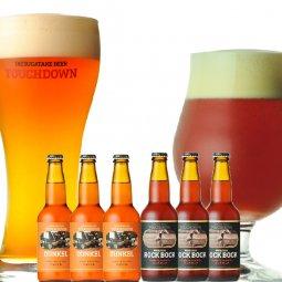 八ヶ岳ビール タッチダウン2種6本「デュンケル/ロックボック」飲み比べ