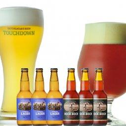 八ヶ岳ビール タッチダウン2種6本「清里ラガー/ロックボック」飲み比べ