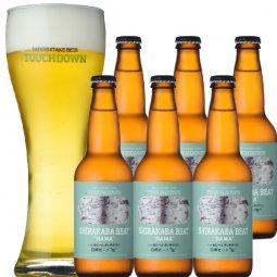 """送料無料:季節限定醸造 天然の""""白樺樹液水""""を加えた、木々が香り立つビール「白樺ビート""""生""""」6本セット"""