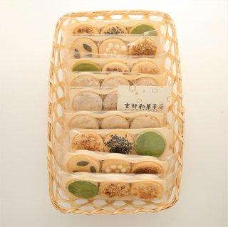 吉村和菓子店詰合せかご入 焼き鳳瑞<種まき>×焼きココナッツ