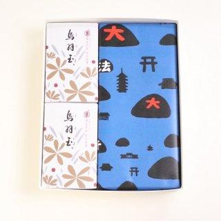 詰合せ 烏羽玉2・京半月(大文字)