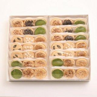 吉村和菓子店詰合せ 焼き鳳瑞(種まき)14
