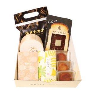 京のおやつセット CACAO<br><strong>【常温便のみ】</strong>
