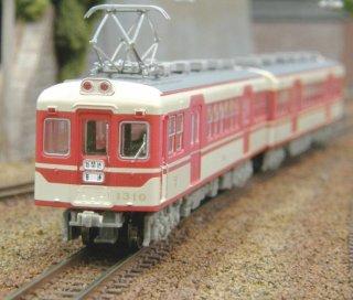 [短軸ローフランジ改軌] 神戸電鉄1300形(非冷房)2両セット