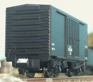 国鉄ワム70000単品 [KATO長軸改軌]VP002黒染ローフランジ車輪仕様