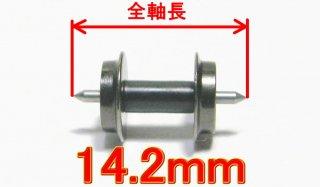 [VC202] KATO中空軸黒染車輪(8軸入) Njゲージ 全軸長14.2mm