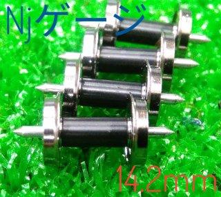 [VC210] 1.3mm厚黒染ローフランジ車輪(4軸入) Njゲージ 全軸長14.2mm
