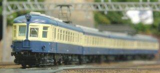 国鉄クモハ52004+クモハ54100飯田線4両セット[KATO長軸改軌]