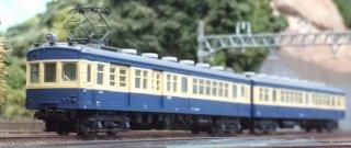 国鉄クモハユニ64+クハ68-400飯田線2両セット[KATO長軸改軌]