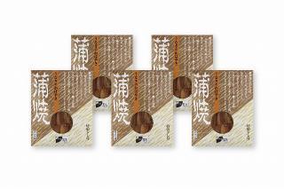 京のうなぎ|レトルトパック 鰻蒲焼(5パック)