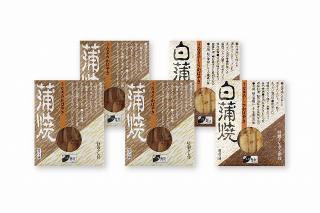 京のうなぎ|レトルトパック 鰻蒲焼+白蒲焼(5パック)