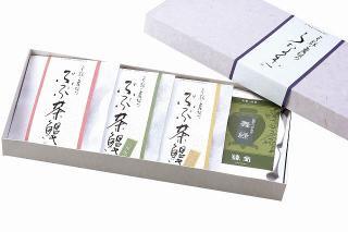 京のうなぎ茶漬け ぶぶ茶鰻セット