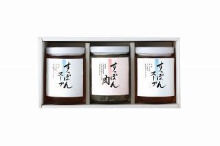 京都舞坂|オリジナルすっぽんスープ・肉水煮セット(2倍濃縮タイプ)