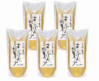 京都舞坂|すっぽん純生スープ 5本入 ギフトセット