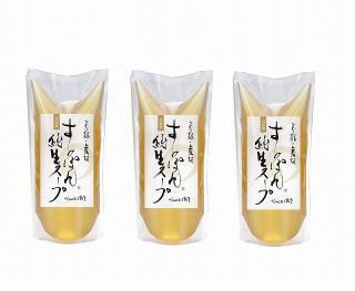 京都舞坂|すっぽん純生スープ 3本入 ギフトセット