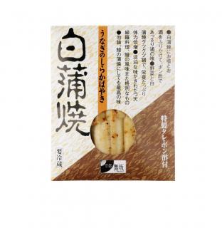 白蒲焼パックM(50g)