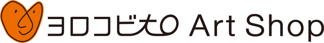 ヨロコビto|オンライン絵葉書ショップ