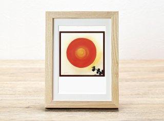 蝦名龍郎「太陽」