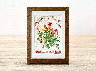 庄島歩音「bouquet」