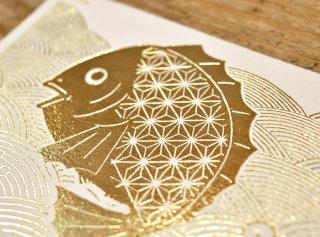 「めで鯛とび鯛(Maiko Dake)|麻の葉」