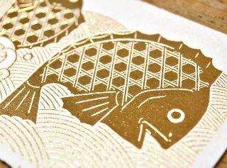 「めで鯛とび鯛(Maiko Dake)|籠目」