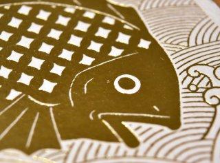 「めで鯛とび鯛(Maiko Dake)|七宝」