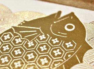 「めで鯛とび鯛(Maiko Dake)|亀甲」