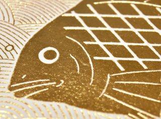 「めで鯛とび鯛(Maiko Dake)|菱模様」