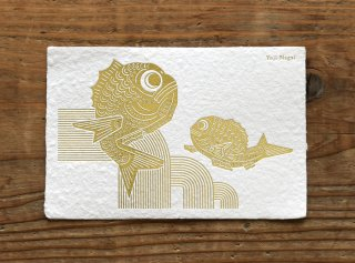 「めで鯛(Yuji Nagai)|A柄」
