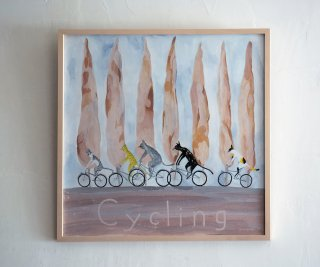 「Cycling(ミヤギユカリ)」<img class='new_mark_img2' src='https://img.shop-pro.jp/img/new/icons47.gif' style='border:none;display:inline;margin:0px;padding:0px;width:auto;' />