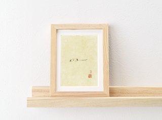 市村陽平「狗児図」
