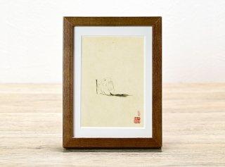 市村陽平「羅漢図」