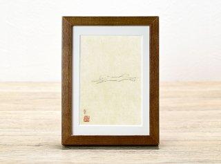 市村陽平「猫図」