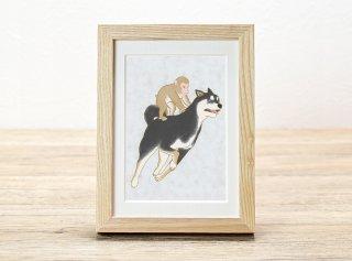 菅原毅己「犬と猿」