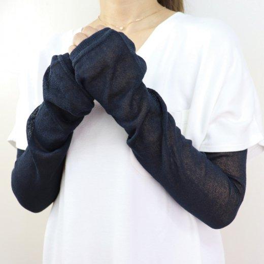 【送料無料キャンペーン♪2点買ったら靴下プレゼント!!】【葛更紗-アームカバー-】奈良の葛繊維でつくった上質なアームカバー