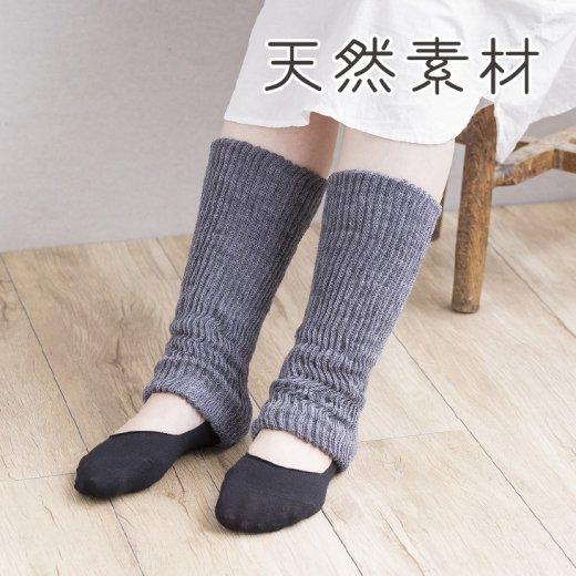 シルクとメリノウールの足首2重ウォーマー